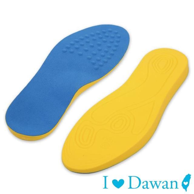 【IDAWAN 爱台湾】加厚柔软按摩豆豆鞋垫(1对入)