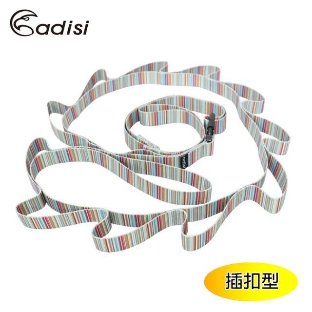 【ADISI】藍條紋調整掛物繩帶 插扣型 AS16138(多功能掛勾、掛繩、曬衣繩、露營用品)