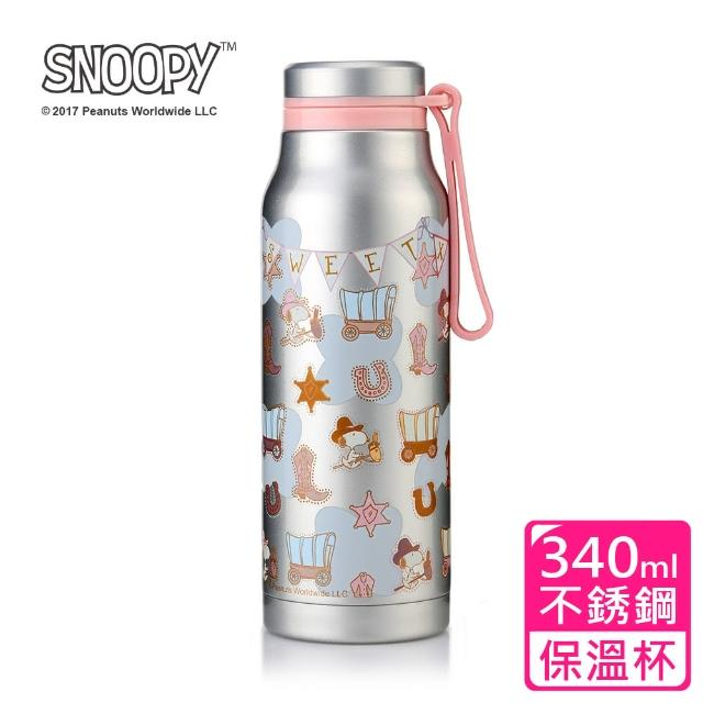 【SNOOPY 史努比】酷仔#304不鏽鋼提手保溫杯(340ml)