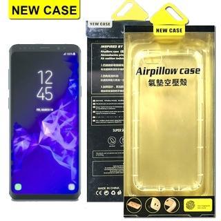 【NEW CASE】Samsung Galaxy S9 Plus(氣墊空壓殼)