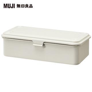 【MUJI 無印良品】鋼製工具箱/1