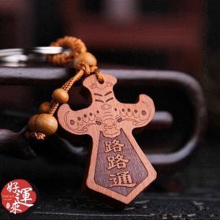 【好運來】辟邪劍精雕木鑰匙圈