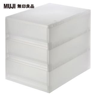 【MUJI 無印良品】PP盒/淺型/3段/正反疊/