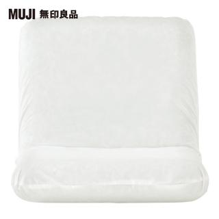 【MUJI 無印良品】和室椅/可替換椅套/小