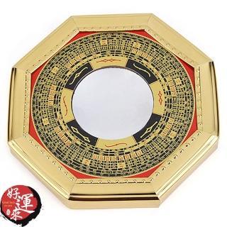 【好運來】鎮宅化煞金邊羅經八卦凸面鏡-12cm