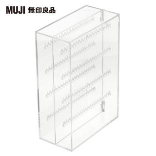【MUJI 無印良品】壓克力項鍊耳環收納/左右對開型.約17.5x8.8x25cm