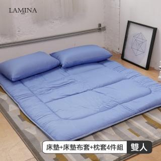 【送舒適健康枕-2入】超值組純棉日式床墊+床墊布套+枕套(雙人)