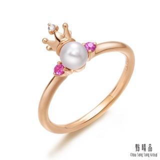 【點睛品】La Pelle 日本AKOYA珍珠寶石皇后戒指