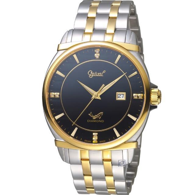【Ogival 愛其華】典藏真鑽紳士錶(350-04MSK-B)