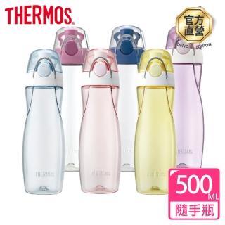 【THERMOS 膳魔師】Tritan隨手瓶0.5L(TCSA-500)