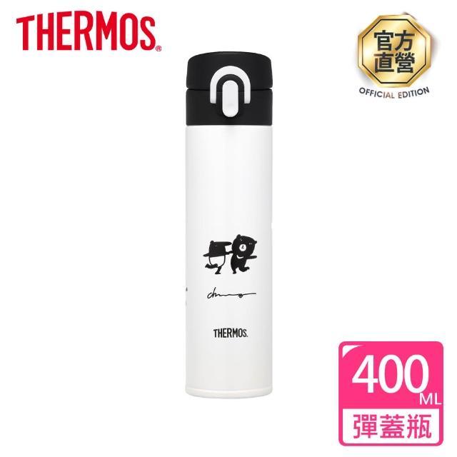 【THERMOS 膳魔師】馬來貘 不鏽鋼真空保溫瓶0.4L(JNI-400CH-WH)