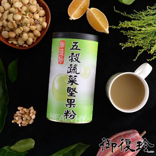 【御復珍】五穀蔬菜堅果粉4罐組(無糖 600g/罐)