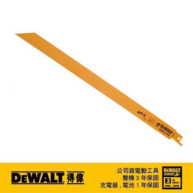 【DEWALT 得偉】美國得偉DEWALT雙金屬木工用合板及PVC切割軍刀鋸片305mm DT2355 5入(DT2355)