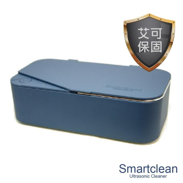 【Smartclean】超音波清洗機(深藍)