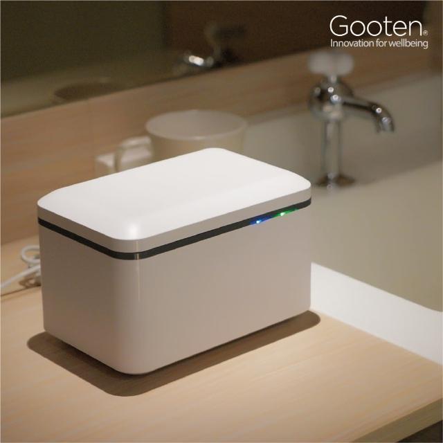 【GOOTEN】紫外線超聲波清潔盒 KF240