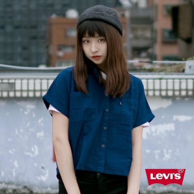 【LEVIS】牛仔襯衫 女裝 / 輕磅無袖 / 藍染丹寧 / Indigo Dye
