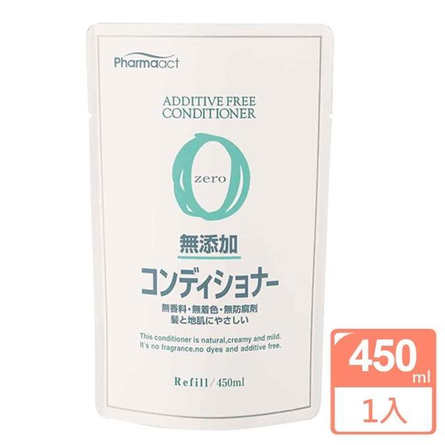 日本熊野無添加潤髮乳補充包450ML(zero)