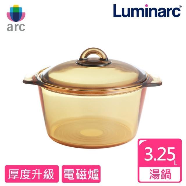 【Luminarc 樂美雅】Blooming 3.25L第2代微晶透明萬用鍋(可用電磁爐)