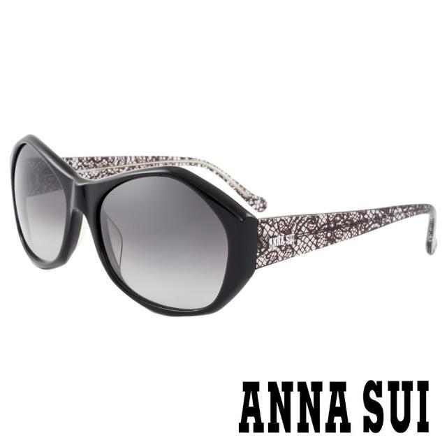 【ANNA SUI 安娜蘇】香氛花園時尚精雕蕾絲造型太陽眼鏡(黑 -AS815M001)