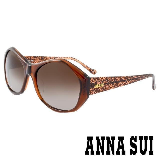 【ANNA SUI 安娜蘇】香氛花園時尚精雕蕾絲造型太陽眼鏡(棕 -AS815M124)
