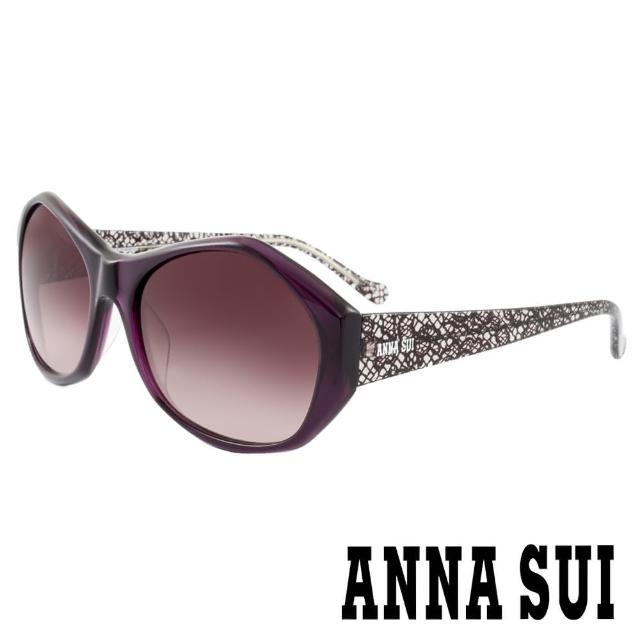 【ANNA SUI 安娜蘇】香氛花園時尚精雕蕾絲造型太陽眼鏡(紫 -AS815M731)
