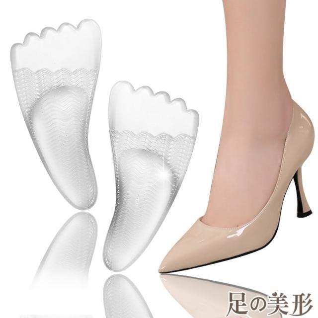 【足的美形】矽胶前掌足弓支撑垫(3双)