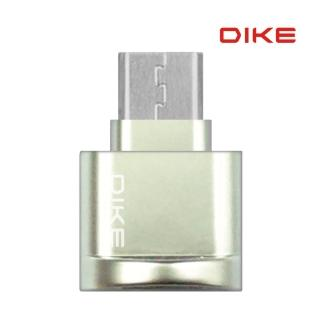 【DIKE】Micro