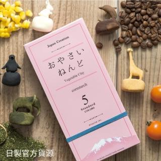 【Vegetabo】蔬菜黏土5色(贈青森印花彩繪紙)
