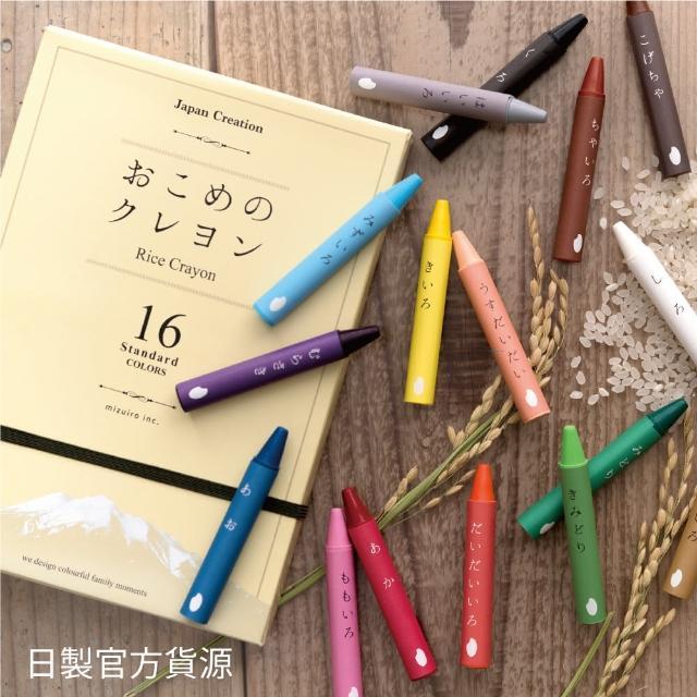 【Vegetabo】米蠟筆16色(贈青森塗鴉筆記本)