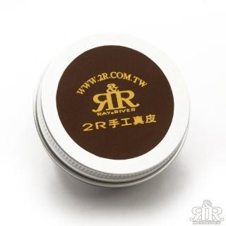 【2R手工真皮】真皮貂油保養組 100g