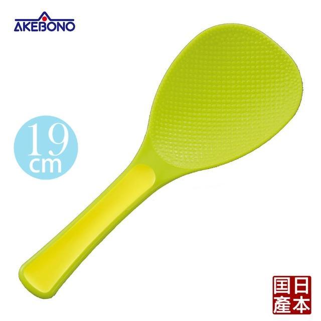 【AKEBONO曙產業】魔法彩色不沾飯匙-19cm(綠)