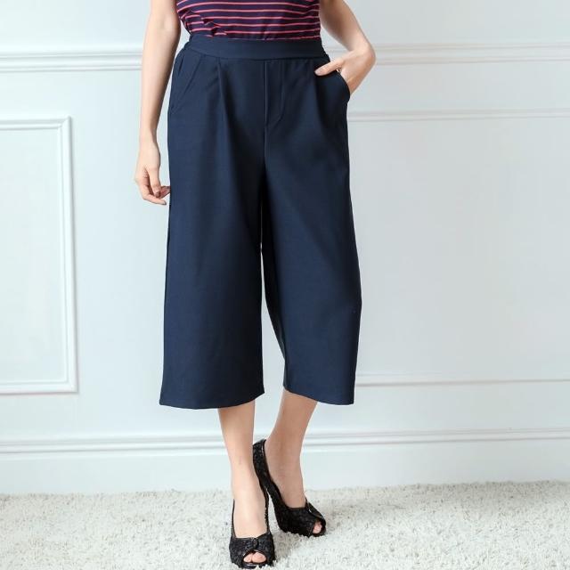 【衣心衣意】平織彈性七分寬口褲(藍色A7016)