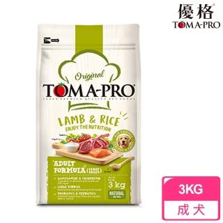 【TOMA-PRO 優格】成犬專用 骨關節強化配方 羊肉+米(3KG)