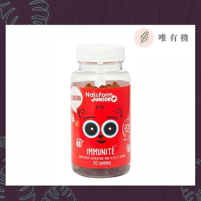 【OuiOrganic 唯有機】法國樂恩芬軟糖-蜂膠30顆(兒童保健)
