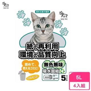 ~QQ KIT~環保紙貓砂~原味~5L 4包組