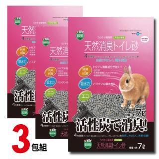 【Marukan】天然活性炭消臭木屑砂 7L裝 三包組 MR-597(活性碳木屑砂)