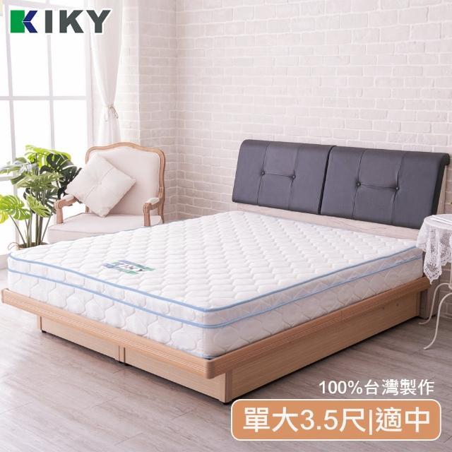 【KIKY】3M防潑水+10mm乳膠+蜂巢式獨立筒床墊-單人加大3.5尺(熱銷床墊)