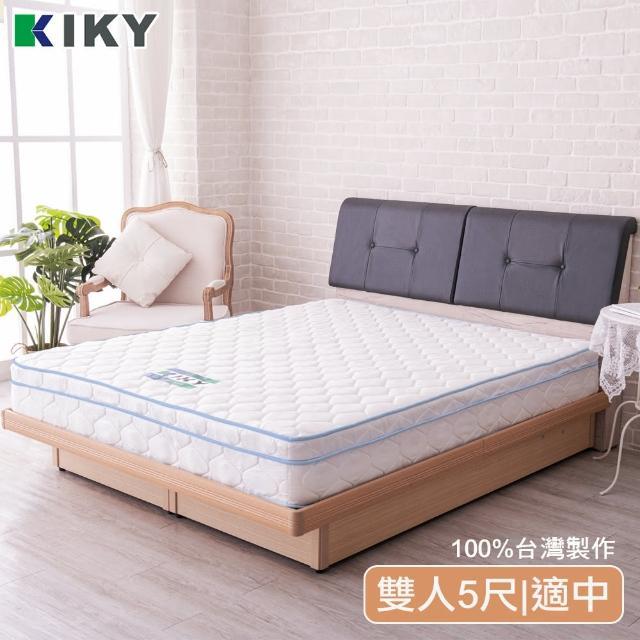 【KIKY】3M防潑水+10mm乳膠+蜂巢式獨立筒床墊-雙人5尺(熱銷床墊)