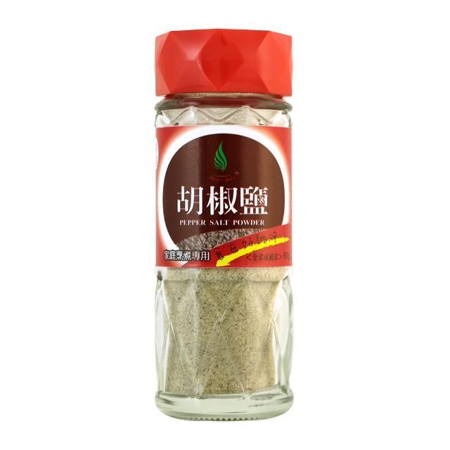 【飛馬】胡椒鹽60g