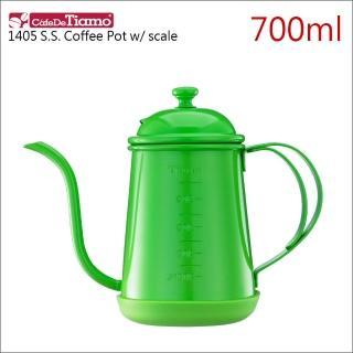 【Tiamo】1405不鏽鋼細口壺-附刻度標-附底墊-綠色-700ml(HA1655GR)