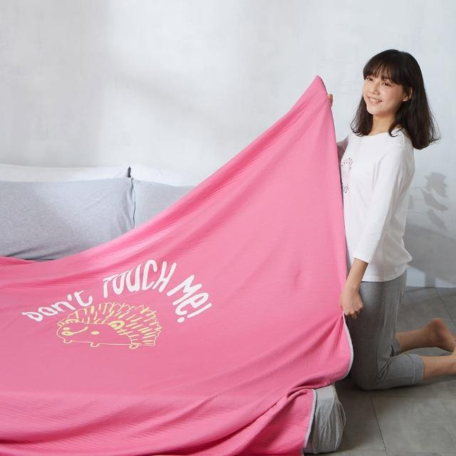 【Yvonne Collection】刺蝟包紗單人薄被(兩色)