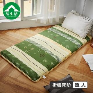 【品生活】冬夏兩用青白鋪棉三折床墊3x6尺單人(綠色草地)