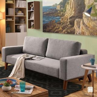 【Hampton 漢汀堡】吉恩沙發床(沙發/休閒沙發/椅子/沙發床)