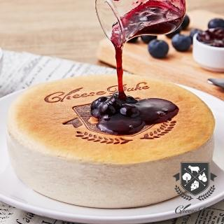 【起士公爵】北國藍莓乳酪蛋糕2入(6吋/入)