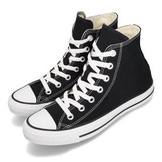 【CONVERSE】休閒鞋 All Star 男鞋 女鞋 帆布鞋 情侶鞋 高筒 穿搭 基本款 黑 白(M9160C)