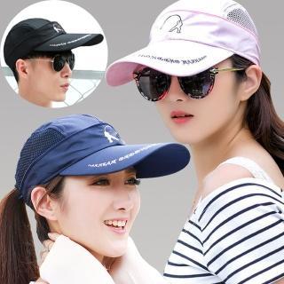 【Seoul Show首爾秀】男女拉鏈防曬棒球帽兩用遮陽帽(5色)