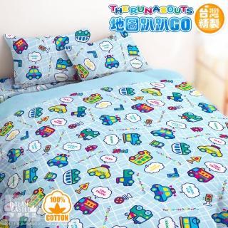 【享夢城堡】精梳棉雙人床包兩用被套四件式組(小汽車 地圖趴趴GO-藍)