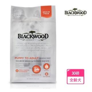 【BLACKWOOD 柏萊富】無穀全齡低敏挑嘴配方-30磅(鮭魚+豌豆)