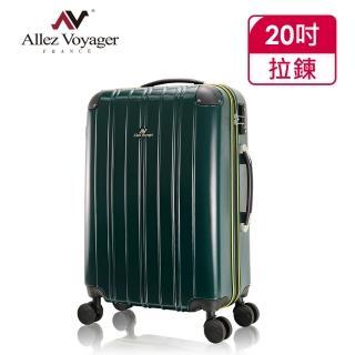 【法國 奧莉薇閣】20吋行李箱 PC硬殼旅行箱 登機箱 尊藏典爵系列