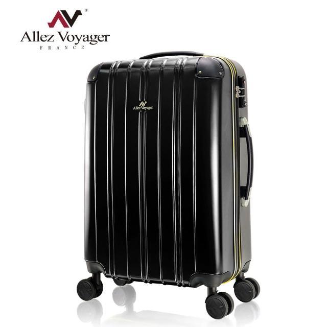 【法國 奧莉薇閣】28吋行李箱 PC硬殼旅行箱 尊藏典爵系列
